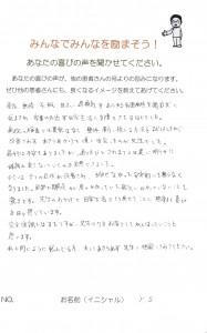 001sibazaki