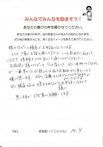 020yosikawa