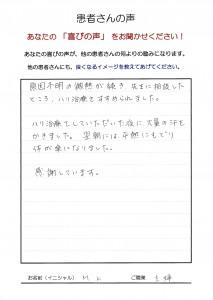 028kikuhara