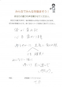 07hukumoto