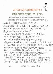 kadowaki(1)